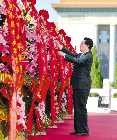 首都各界向人民英雄纪念碑敬献花篮